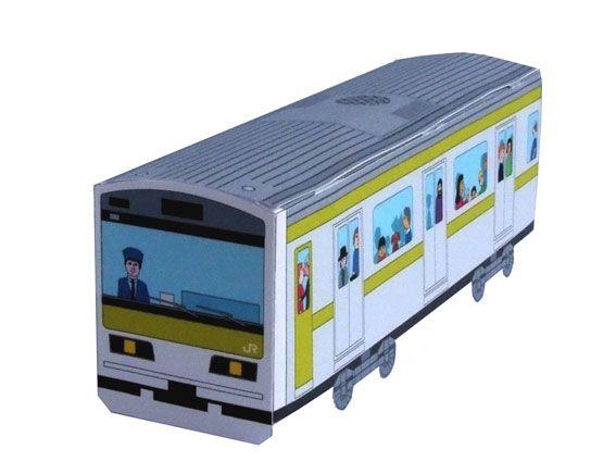 3D-Zugkarte